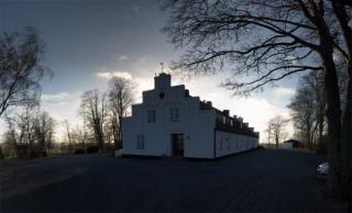 Erikslunds bygdegård